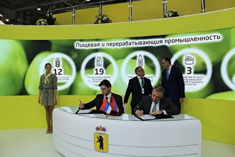 A Memorandum of Cooperation and Interaction between the Artashat Cannery and the Government of the Yaroslavl Region was signed